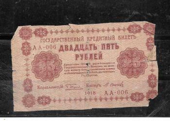 RUSSIA 500 RUBLES 1992 P 249 UNC