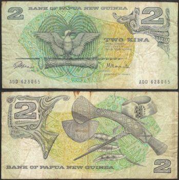 PAPUA NEW GUINEA 50 KINA 2008 POLYMER UNC