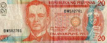 PHILIPPINES 10 PESOS 1941 P S627 AUNC