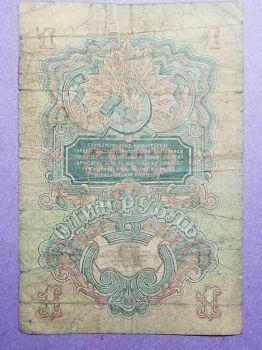 RUSSIA 25 RUBLES 1961 P 234 UNC