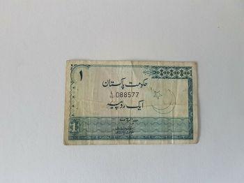 PAKISTAN 100 RUPEES 2008 UNC