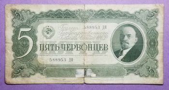 RUSSIA 200 RUBLES 2017 UNC