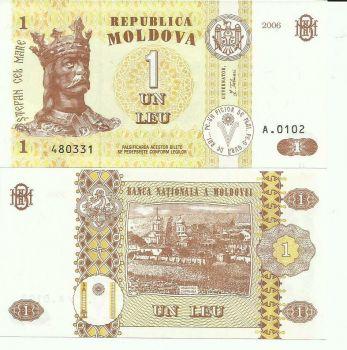 MOLDOVA 5 LEI 1999 P 9 UNC