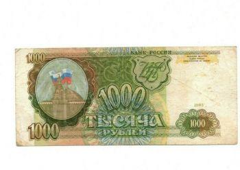 RUSSIA 50 KOPEKS ND 1919 P S828 AUNC
