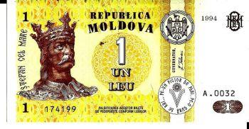 MOLDOVA 1000 CUPON 1993 P 3 UNC