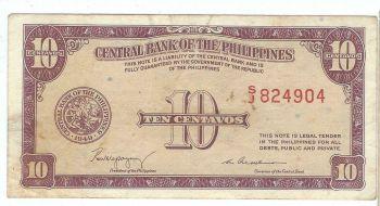 PHILIPPINES 5 PISO ND 1985-94 UNC