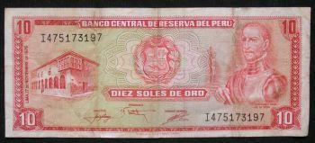 PERU 500 SOLES DE ORO 1975 AUNC