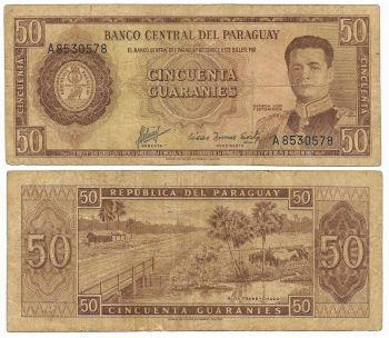 PARAGUAY 5000 GUARANIES 2005 P 227 UNC