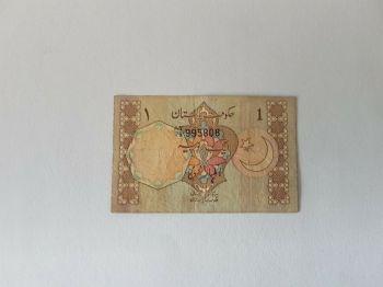 PAKISTAN 50 RUPEES 2009 UNC