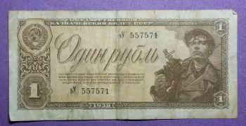 RUSSIA 100 RUBLES 1997 (2004) P-275 UNC