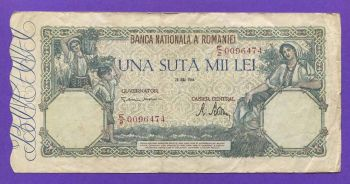 ROMANIA 100.000 LEI 1946 No 0096474