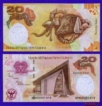 PAPUA NEW GUINEA 20 KINA 2008 UNC