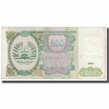 TAJIKISTAN 500 RUBLE 1994 P8 UNC