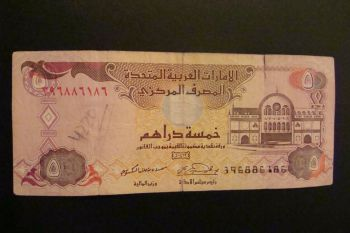 UAE UNITED ARAB EMIRATES 50 DIRHAMS 2007 UNC