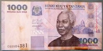 TANZANIA 2000 SHILLINGS 2010 LION UNC