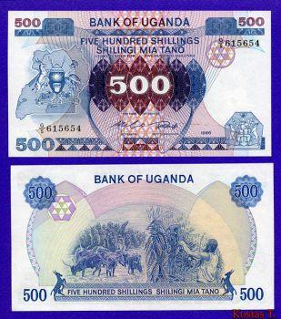 UGANDA 500 SHILLINGS 1986 UNC
