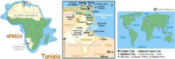 TUNISIA 10 DINARS 2005 P-90 UNC
