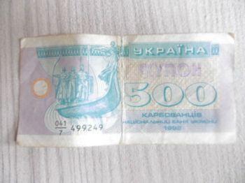 UKRAINE 50.000 KARBOVANTSIV 1994 P-96 UNC