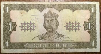 UKRAINE SET 5.000-10.000-20.000 KARBOVANTSIV UNC