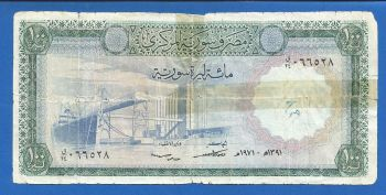 SYRIA 50 POUNDS 1991 P-103e UNC