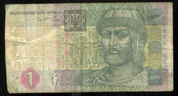 UKRAINE 2000 KARBOVANTSIV 1993 P 92 UNC