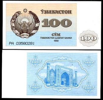 UZBEKISTAN 100 SUM 1992 P 67 UNC