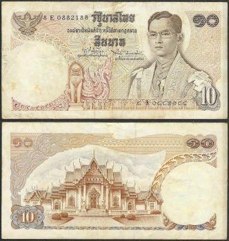 THAILAND 100 BAHT 2011 P-114 SIGN 82 PRASARN UNC