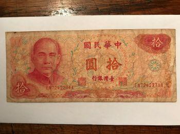 TAIWAN 100 YUAN 1983 UNC