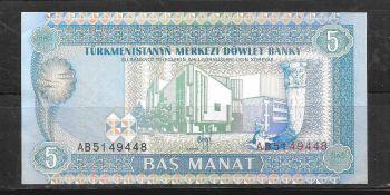 TURKMENISTAN SET 5 UNC, 50 100 500 1000 5000 MANAT 2005