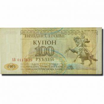 TRANSNISTRIA 50.000 RUBLES 1994 UNC