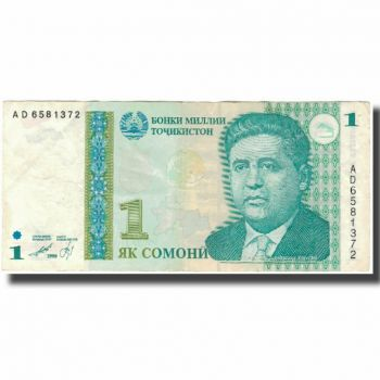 TAJIKISTAN 1.000 RUBLES 1994 P-9 UNC