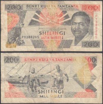 TANZANIA 200 SHILLINGS 1993 P-25 UNC