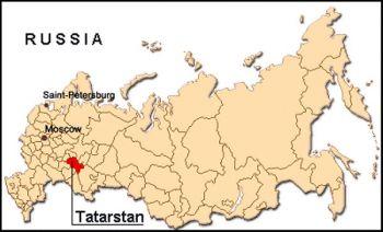 TATARSTAN 100 RUBLES 1991-92 P 5a UNC