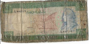 SYRIA 100 POUNDS 2009-10 P-NEW UNC