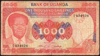 UGANDA 5 SHILLINGS ND (1966) P-1 UNC First Banknote