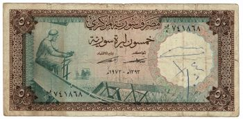 SYRIA 50 POUNDS 1998 P-107 UNC