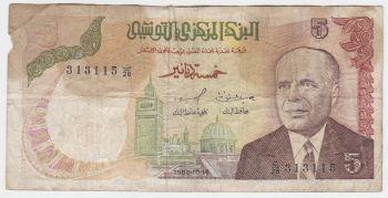 TUNISIA 1 DINAR 1973 P-70 AUNC