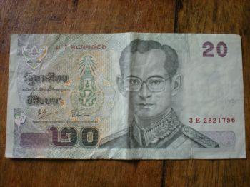 THAILAND 100 BAHT COMM. QUEEN P 111 UNC