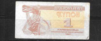 UKRAINE 50 HRYVEN 2005 (Hrushevsky) UNC