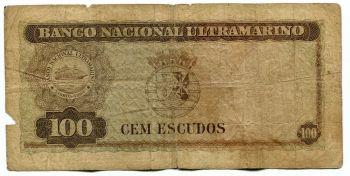 TIMOR 20 ESCUDOS 1967 UNC (ΧΩΡΙΣ spots)