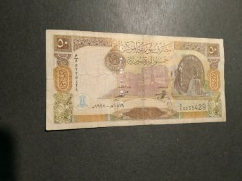 SYRIA 200 POUNDS 2009-10 UNC