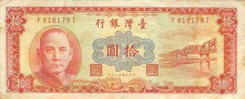 TAIWAN 5 YUAN 1969  UNC