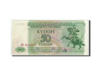 TRANSNISTRIA 5000 RUBLEI 1993 UNC
