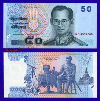THAILAND 50 BAHT 2005? P-112 UNC