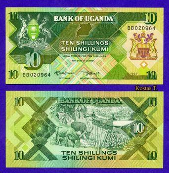UGANDA 10 SHILLINGS 1987 P-28 UNC