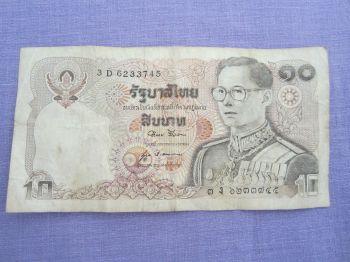 THAILAND 500 BAHT P 101 POLYMER COMMΕΜ. UNC