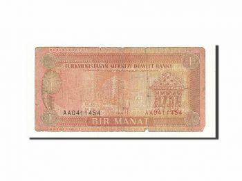 TURKMENISTAN 5.000 MANAT 2005 UNC