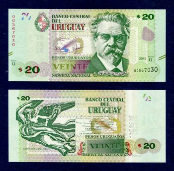 URUGUAY 20 PESOS 2015 (2017) UNC