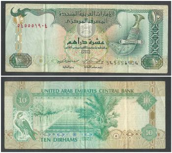 UAE UNITED ARAB EMIRATES 10 DIRHAMS 2007 P NEW UNC
