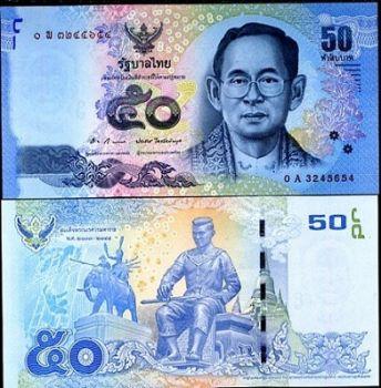 THAILAND 50 BAHT 2012  UNC